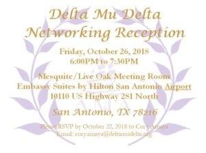 San Antonio Networking Reception @ Embassy Suites by Hilton San Antonio Airport | San Antonio | Texas | United States